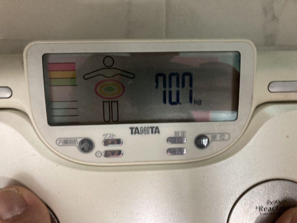 利用前体重